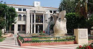Abierto Plazo de Solicitudes 1 Plaza Letrado-Asesor Jurídico Ayuntamiento de Rincón de la Victoria (Málaga).