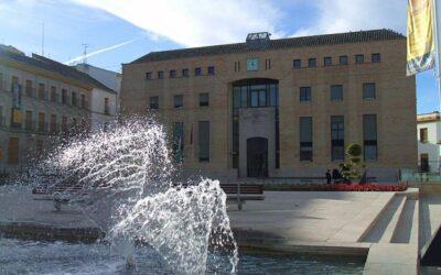 Abierto Plazo de Solicitudes 3 Plazas Policía Local Ayuntamiento de Baena (Córdoba).