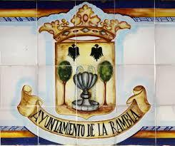 Abierto Plazo de Solicitudes 3 Plazas Policía Local Ayuntamiento de La Rambla (Córdoba).