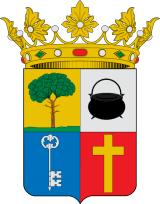 Abierto Plazo de Solicitudes 1 Plaza Auxiliar de Administración General Ayuntamiento de Chilluévar (Jaén).