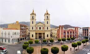 Abierto Plazo de Solicitudes 1 Plaza Auxiliar Administrativo/a Ayuntamiento de Berja (Almería).