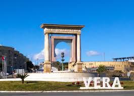 Bases de Convocatoria 1 Plaza Gestor Administrativo Ayuntamiento Vera (Almería).