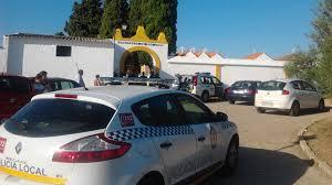 Abierto Plazo de Solicitudes 5 Plazas Policía Local Ayuntamiento de Gerena (Sevilla).
