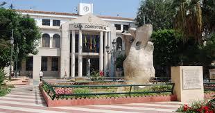 Apertura Plazo Solicitudes 1 Plaza de Técnico Medio Área Régimen Interior Recursos Humanos Ayuntamiento de Rincón de la Victoria (Málaga).