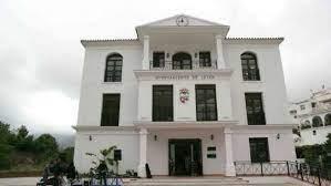 Apertura Plazo Solicitudes 1 Plaza Auxiliar Administrativo/a (Contrato de Relevo de Personal Laboral) en el Ayuntamiento de Istán (Málaga)