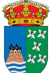 Apertura Plazo Solicitudes 1 Plaza de Auxiliar Administrativo/a Ayuntamiento de Armuña de Almanzora (Almería).
