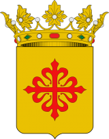 Bases de Convocatoria 1 Plaza Policía Local Ayuntamiento de Jamilena (Jaén)